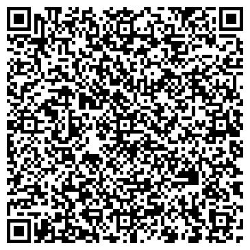 QR-код с контактной информацией организации Агромашхолдинг-РК, ТОО