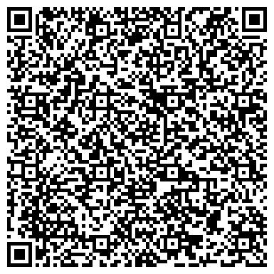QR-код с контактной информацией организации Минский тракторный завод, Представительство