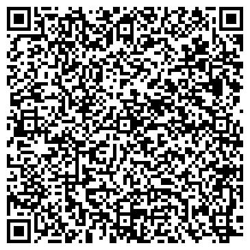 QR-код с контактной информацией организации GSCOR (ГСКОР) Корпорация Зерновые Системы, ТОО