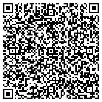 QR-код с контактной информацией организации Лабаз, ТОО