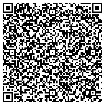 QR-код с контактной информацией организации BIO ENERGY (Био Энерджи), ТОО