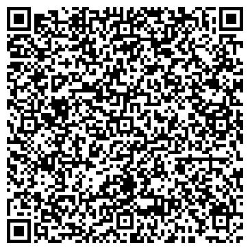 QR-код с контактной информацией организации Казахстантрактор, ТОО