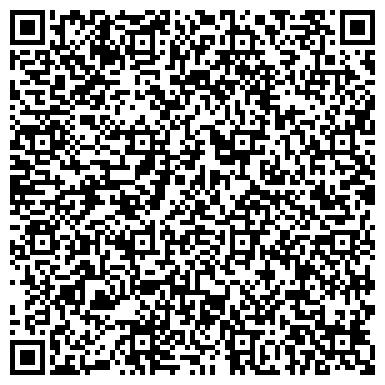 QR-код с контактной информацией организации Трактора МТЗ - SpecAutoGroup, ТОО