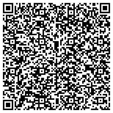 QR-код с контактной информацией организации A-D Celic Silo (А-Д Челик Сило), ТОО