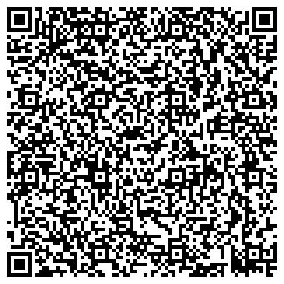 QR-код с контактной информацией организации Завод дорожного машиностроения, ТОО