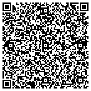 QR-код с контактной информацией организации фирма ДАФА, ТОО