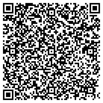 QR-код с контактной информацией организации Ростсельмаш, ТОО