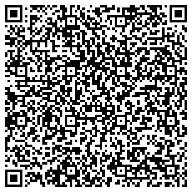 QR-код с контактной информацией организации Доза-Гран торговое представительство в РК, ТОО