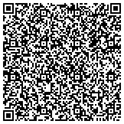 QR-код с контактной информацией организации Представительство СТ Агро ГмбХ в Республике Казахстан