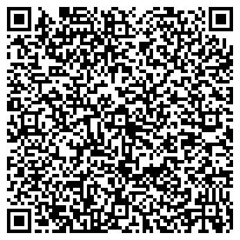 QR-код с контактной информацией организации Амако, КОО
