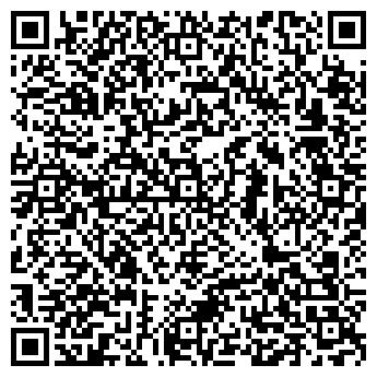 QR-код с контактной информацией организации Сервисный Центр РСМ, ТОО