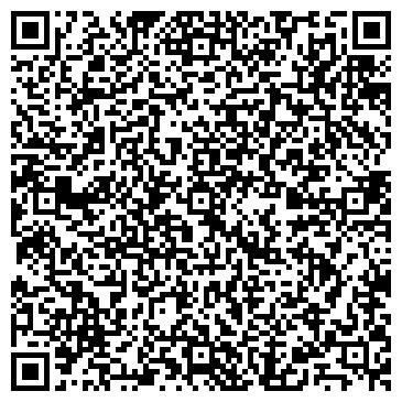 QR-код с контактной информацией организации Драйв, ТОО