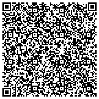 QR-код с контактной информацией организации Казростсервис Филиал Петтропавловск, ТОО