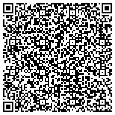 QR-код с контактной информацией организации Первая агротехническая компания, ТОО