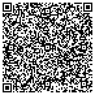 QR-код с контактной информацией организации СТ Агро (филиал), ТОО