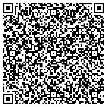 QR-код с контактной информацией организации Альянс ОптТорг, ТОО