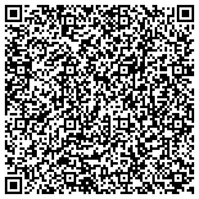 QR-код с контактной информацией организации Kametex (камитекс), ТОО
