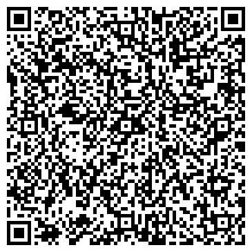QR-код с контактной информацией организации Дон Мар, ТОО