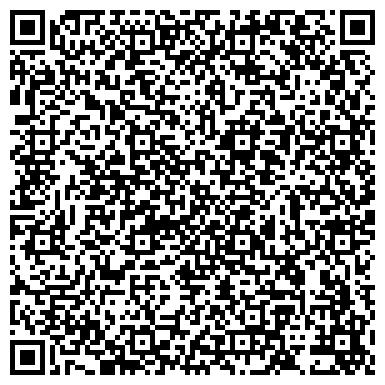 QR-код с контактной информацией организации КазКан Агротехсервис, ТОО