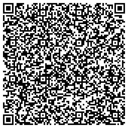 QR-код с контактной информацией организации Завод сельскохозяйственной техники, ТОО