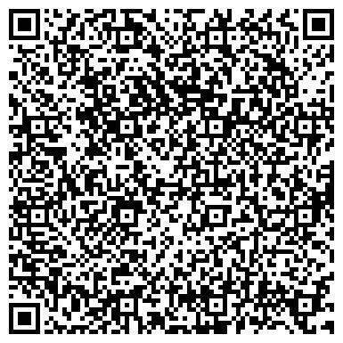 QR-код с контактной информацией организации Казростсервис Филиал Кокшетау, ТОО