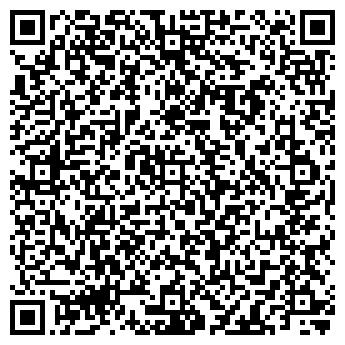 QR-код с контактной информацией организации Гранд Трактор KZ, ТОО