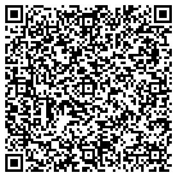 QR-код с контактной информацией организации Керим Есил, ТОО