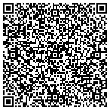 QR-код с контактной информацией организации Скит, ТОО