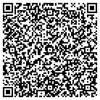 QR-код с контактной информацией организации Джангсу Муянг Групп, ТОО