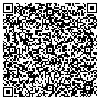 QR-код с контактной информацией организации Общество с ограниченной ответственностью Агрокомсервис
