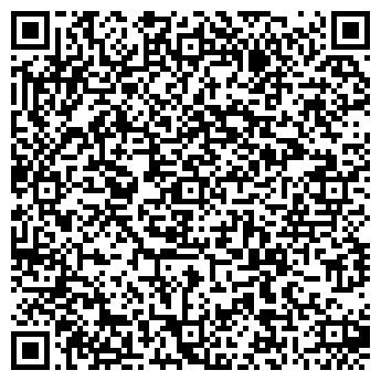 QR-код с контактной информацией организации Общество с ограниченной ответственностью ООО «Украгроснаб»
