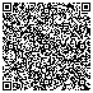 QR-код с контактной информацией организации Представительство СТ АГРО ГмбХ в РК, ТОО