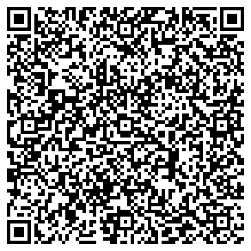 QR-код с контактной информацией организации Казростсервис Филиал, ТОО