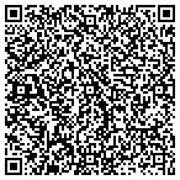 QR-код с контактной информацией организации Казахуралтрак, ТОО