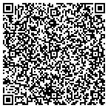 QR-код с контактной информацией организации Акжаиык научный, ПК