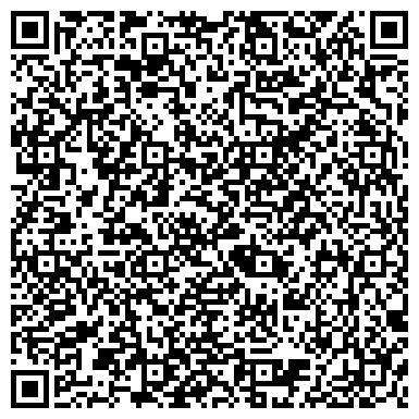 QR-код с контактной информацией организации Байкасов Е. Е., Предприниматель