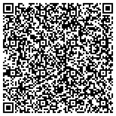 QR-код с контактной информацией организации ГП «ПО ЮМЗ им. А. М. Макарова»