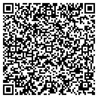 QR-код с контактной информацией организации ЧП Трикоз