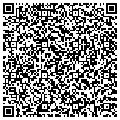 """QR-код с контактной информацией организации ГП """"Региональный экспериментально-исследовательный комплекс"""""""