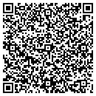 QR-код с контактной информацией организации Тигран