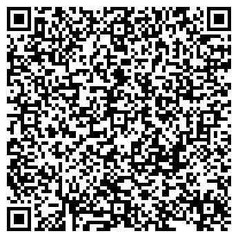 QR-код с контактной информацией организации СХ Техника, ЧП