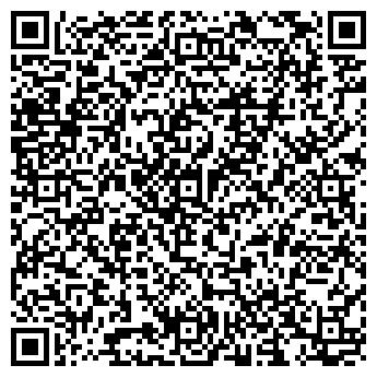 QR-код с контактной информацией организации ООО «Градиент Групп»