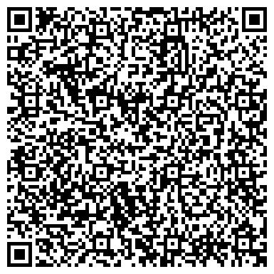 QR-код с контактной информацией организации ООО Интек Групп