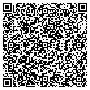 """QR-код с контактной информацией организации ТОО """"СА-НУР"""""""