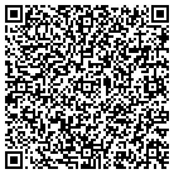 QR-код с контактной информацией организации Общество с ограниченной ответственностью Электронные системы, ООО