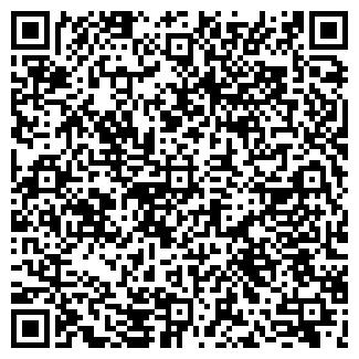 """QR-код с контактной информацией организации БЕК""""UTG"""""""