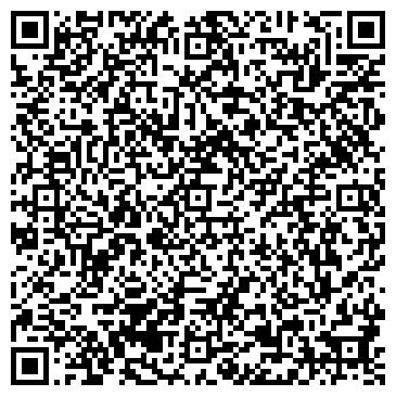 """QR-код с контактной информацией организации ТОО """"СпецСельхозТехника"""""""
