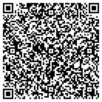 QR-код с контактной информацией организации ООО «Ремком»