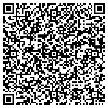 """QR-код с контактной информацией организации ЧП """"Калько"""""""