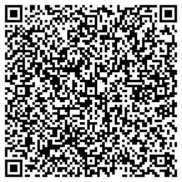"""QR-код с контактной информацией организации ООО """"Дахмира-Украина"""""""